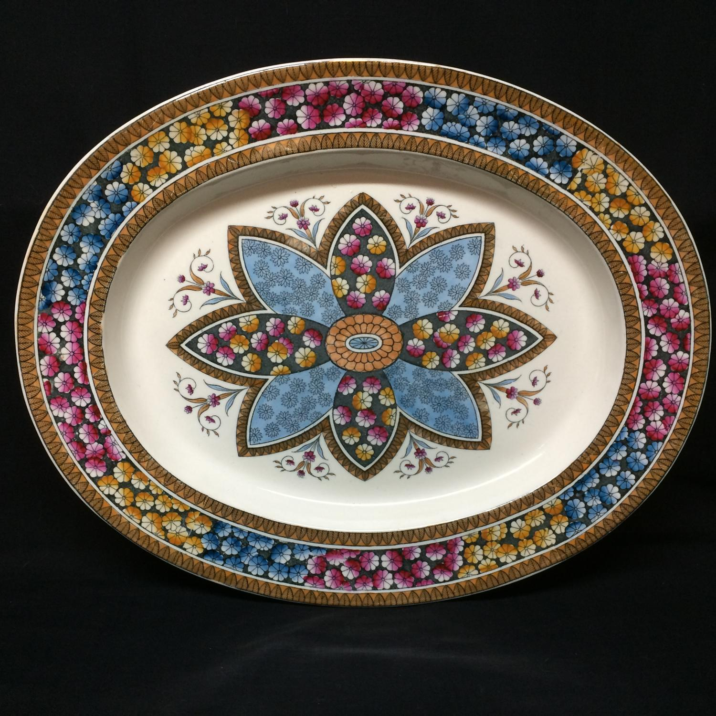 "1881 ~ Aesthetic Movement Era 18 1/2""  Large  Platter ~ PRIMROSE"