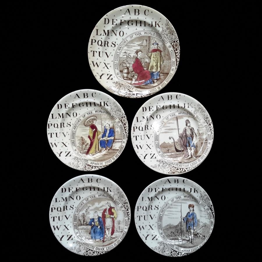 1880 Staffordshire 19th Century Nursery Plates ~ Nations of the World