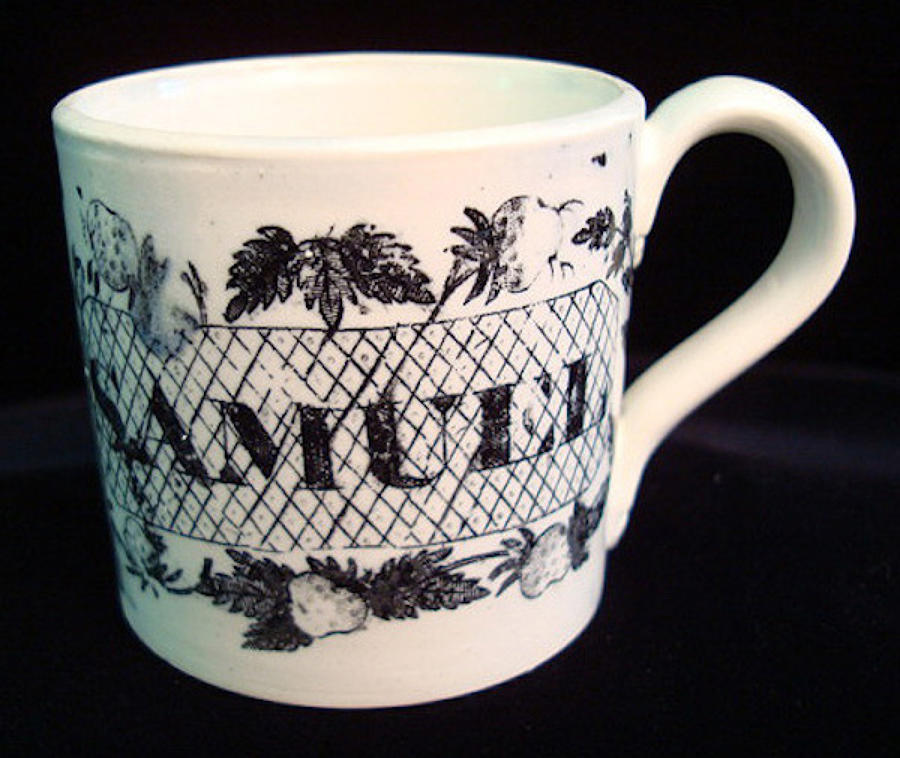 Named Child's Mug ~ SAMUEL 1830