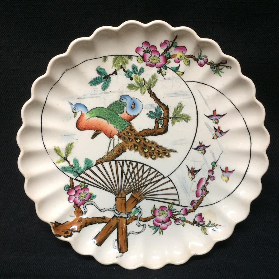 1877 Victorian Aesthetic Movement Copeland Plate ~ PEACOCKS 1877