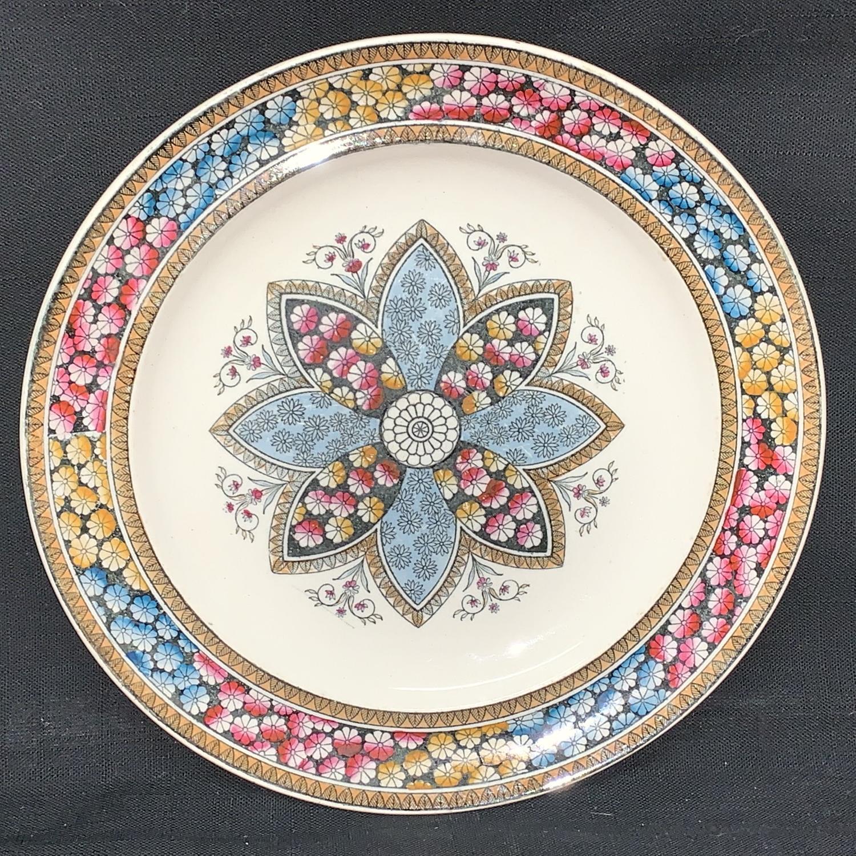 Elegant English Victorian Plate ~ PRIMROSE 1881