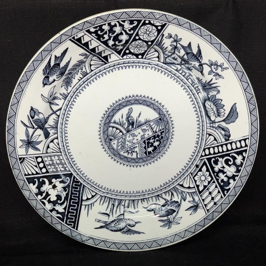 Large Aesthetic Transferware Plate ~ CONGO 1883