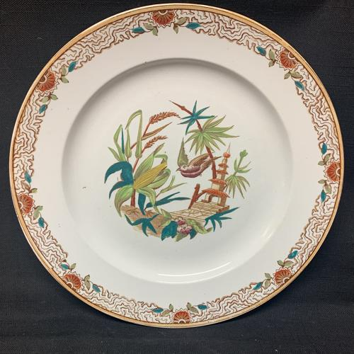 Brown Transferware Polychrome Cabinet Plate ~ 1880 PEKING