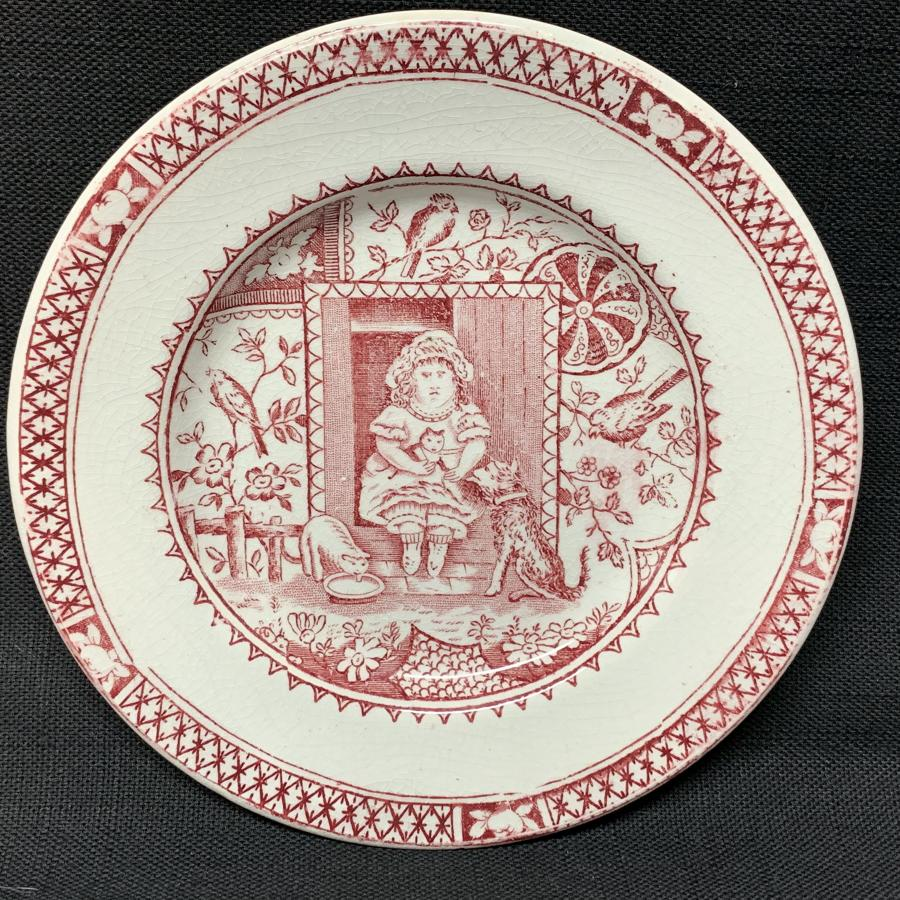 Aesthetic Transferware Plate ~ Little Girl Pets Cats Dog ~ 1890