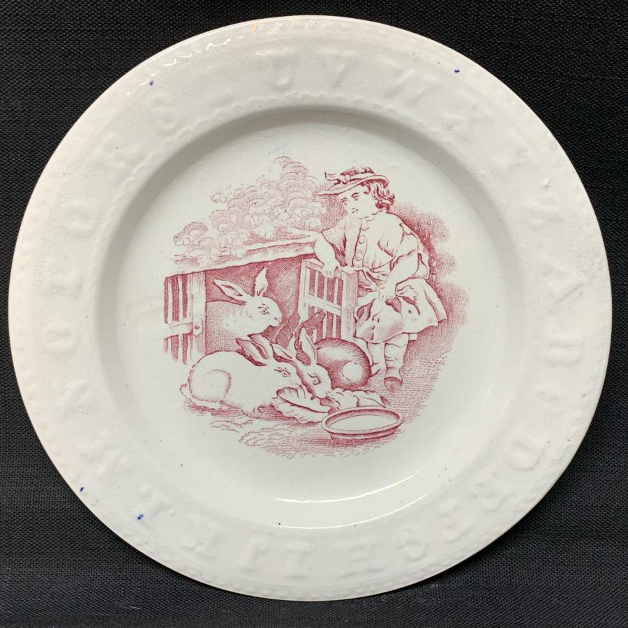 Red Pearlware ABC Plate ~ Feeding Rabbits 1850