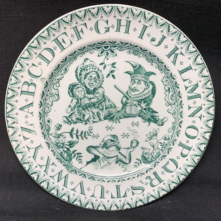 Antique Green ABC Plate ~ Punch and Judy Smoking Frog 1890