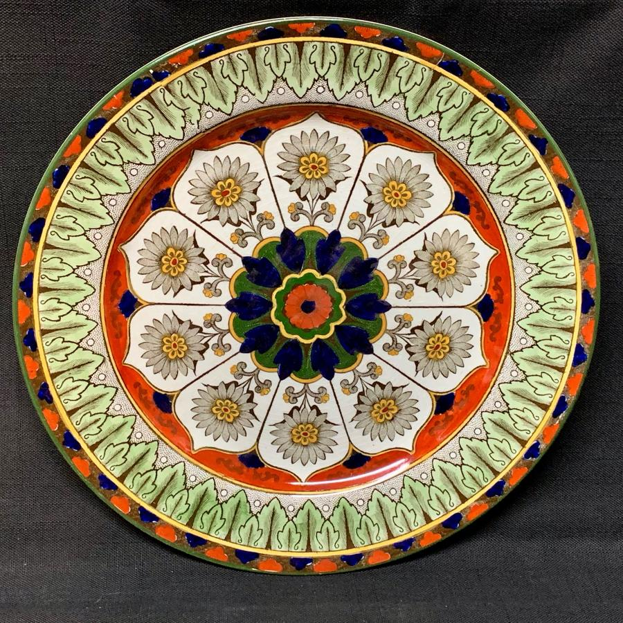 Doulton Antique English Transfer Plate ~ CYPRUS 1890