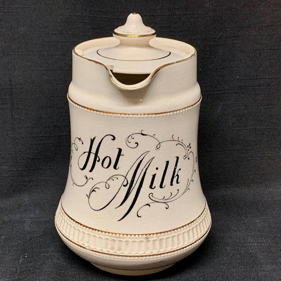 Pure Hot Milk English Pitcher ~ Early 20th Century