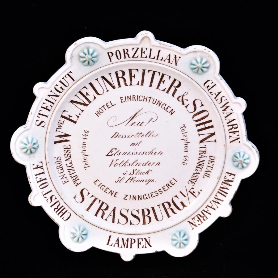 Rare Transferware Advertising Plate for Home Furnishings Store c1890