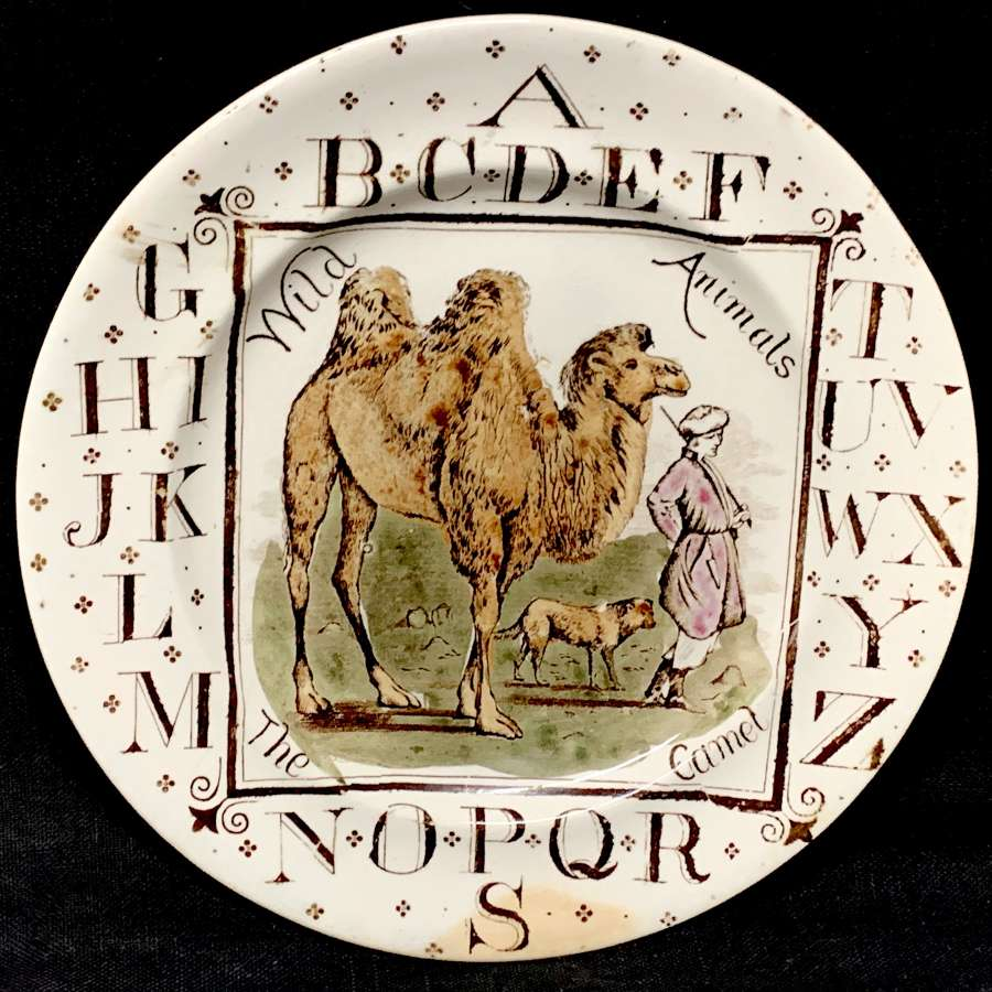 RARE EARLY CHILDS ALPHABET ABC PLATE