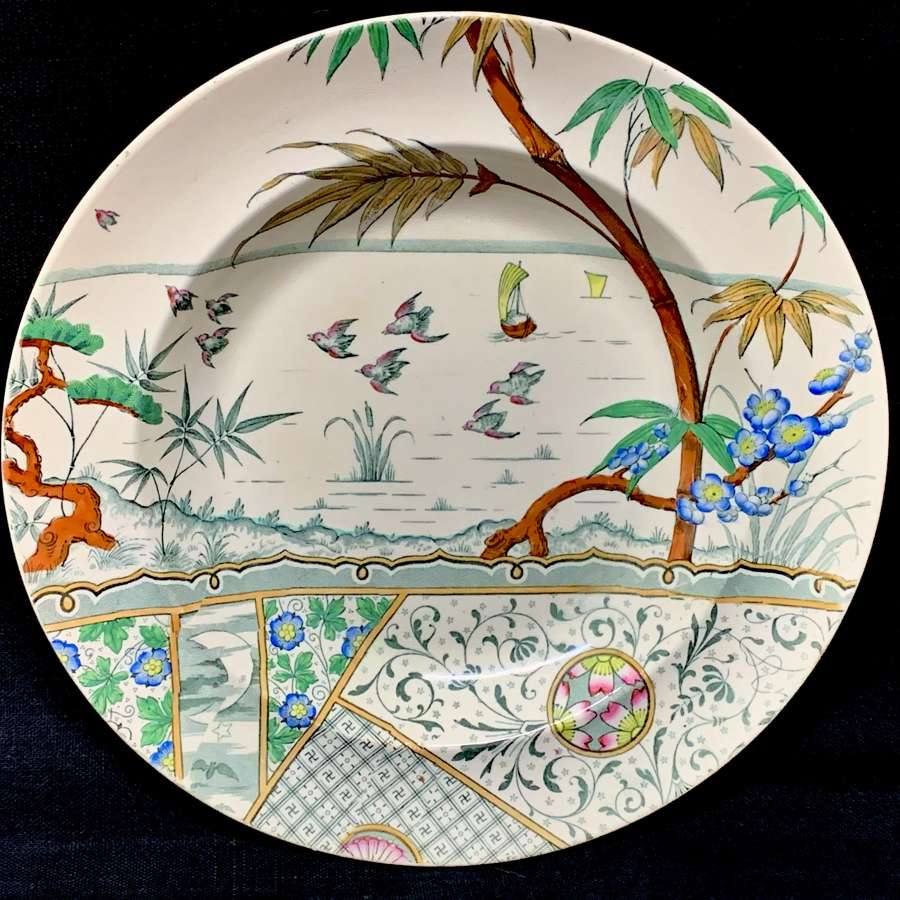 Polychrome Aesthetic Transferware Soup Plate ~ MELBOURNE 1883