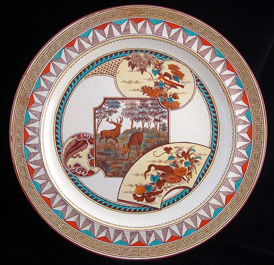 Antique Brown Transferware Polychrome Plate ~ DEER 1880